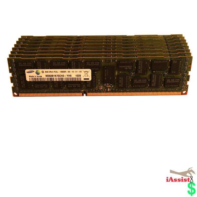 48GB (6 X 8GB) DDR3 ECC REG. MEMORY FOR DELL PRECISION WORKSTATION T5500 T7500