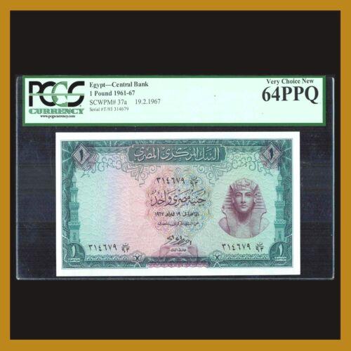 Egypt 1 Pound, 1967 P-37a PCGS 64 PPQ Tutankhamun