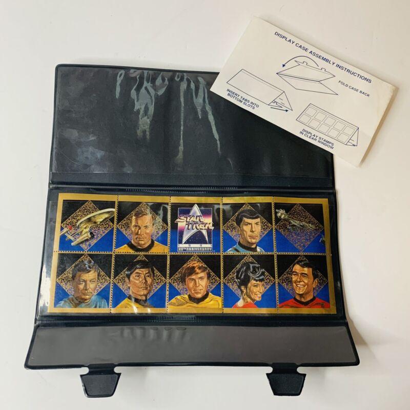 STAR TREK Commemorative Stamps 1991 25th Anniversary Kirk Spock Uhura McCoy Vtg