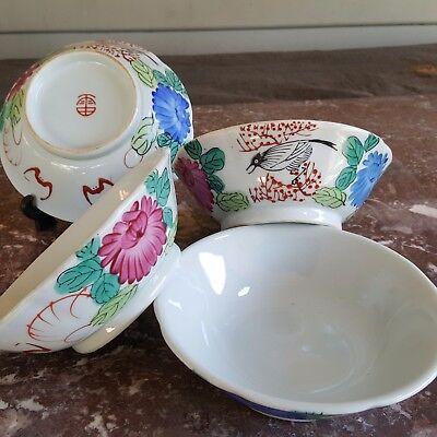 "Set of four vintage asian restaurantware bowls, f.s. louie bird and mums, 6"""