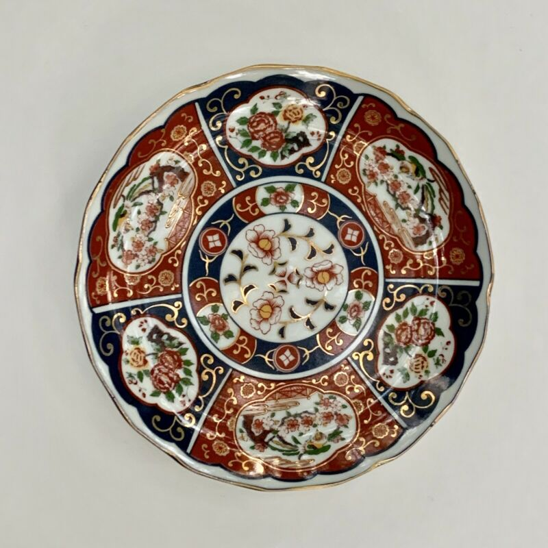 """Vintage Imari Japan Hand-Painted Porcelain Dish, Floral with Gold Accents, 6.5"""""""