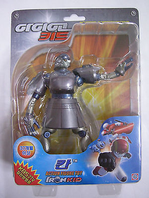 EON KID(IRON KID) Action Figure Toy  Series : KHAN