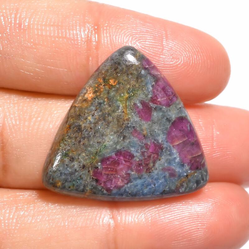 Ruby Fuchsite Trillion Shape Cabochon Loose Gemstone 30 Ct. 24X24X5 mm EE-18972