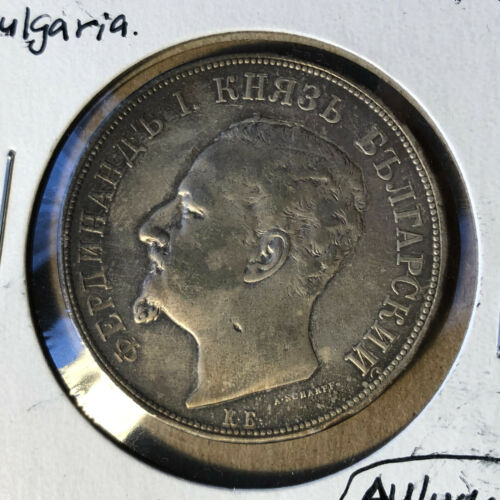 1892-KB Bulgaria 5 Leva, Ferdinand I Silver Coin AU/UNC Condition