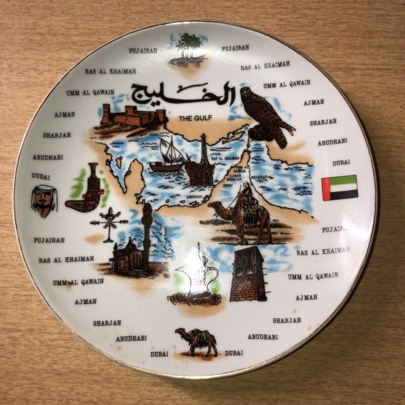 "Al Jaber Dubai UAE Souvenir 6"" Ceramic Plate w/ Stand Likely Desert Storm 1990"