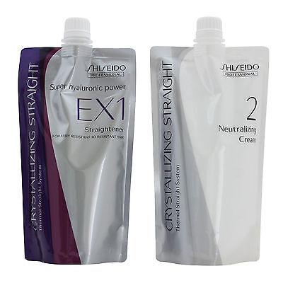 Shiseido Crystallizing Hair Straightener EX Set For Very Resistant Hair Perm NEW