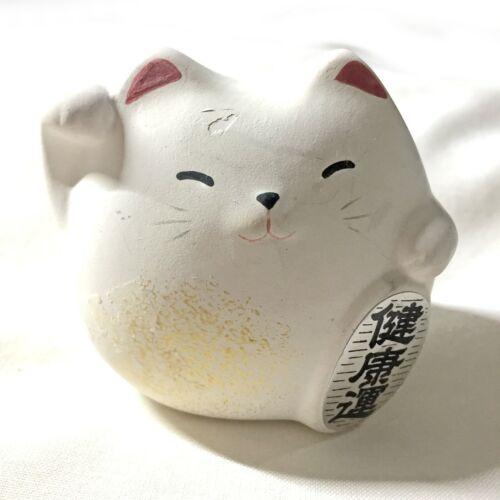 Japanese White Maneki Neko Happy Lucky Cat Earthenware