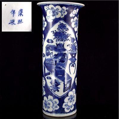 Ice Blue Porcelain - Chinese Marked KANGXI ICE CRACKLE PRUNUS SCHOLAR PORCELAIN VASE Cherry Blossom