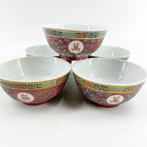 Set of 5 Vintage Porcelain Chinese Mun Shou Famille Rose Longevity Rice Bowls