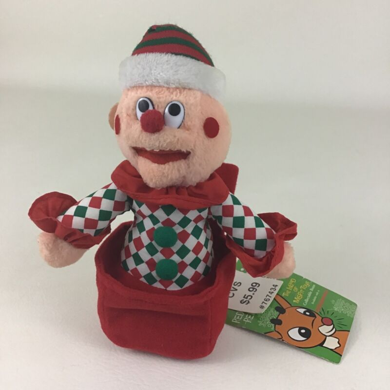 Rudolph Island Misfit Toys Charlie In The Box Plush Ornament Vintage 1998 CVS