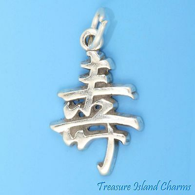 Long Life Chinese Character Symbol 925 Sterling Silver Charm Pendant MADE IN USA (Long Life Symbol Charm)