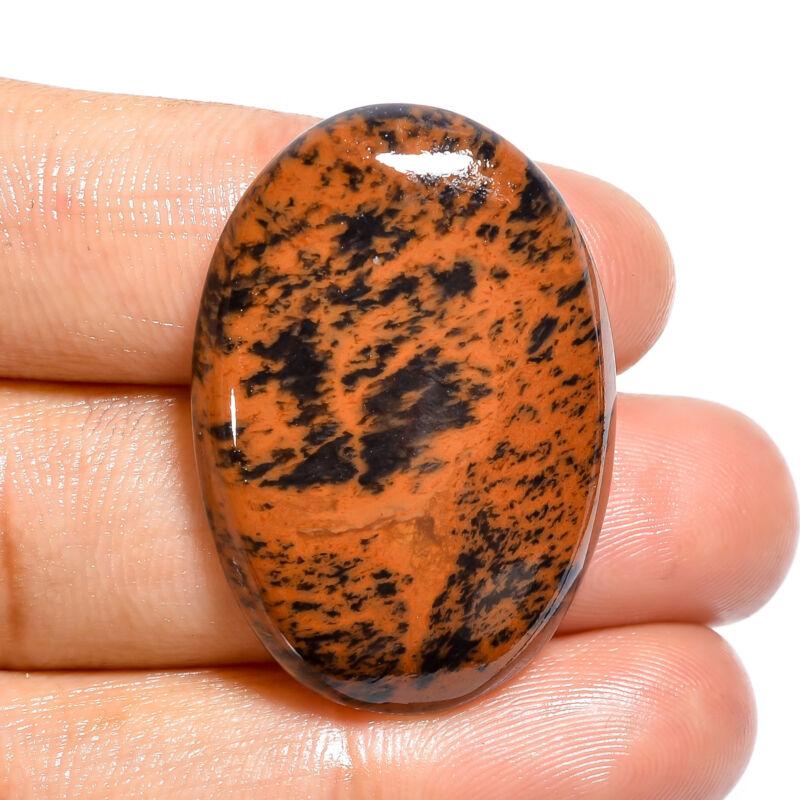 Natural Mahogany Obsidian Oval Shape Cabochon Loose Gemstone 29.5 Ct. 33X23X6 mm