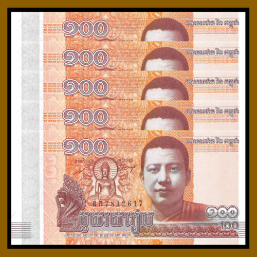 UNC 2014 2015 King Father as a monk LOT Cambodia P-New 10 x 100 Riels