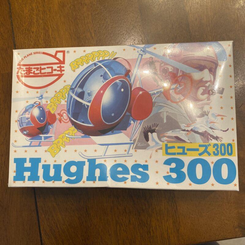 Hasegawa HUGHES 300 the egg plane series