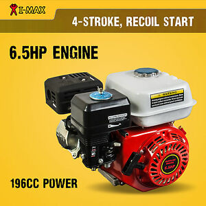 6-5HP-Petrol-Engine-OHV-Stationary-Motor-4-Stroke-Horizontal-Shaft-Recoil-Start