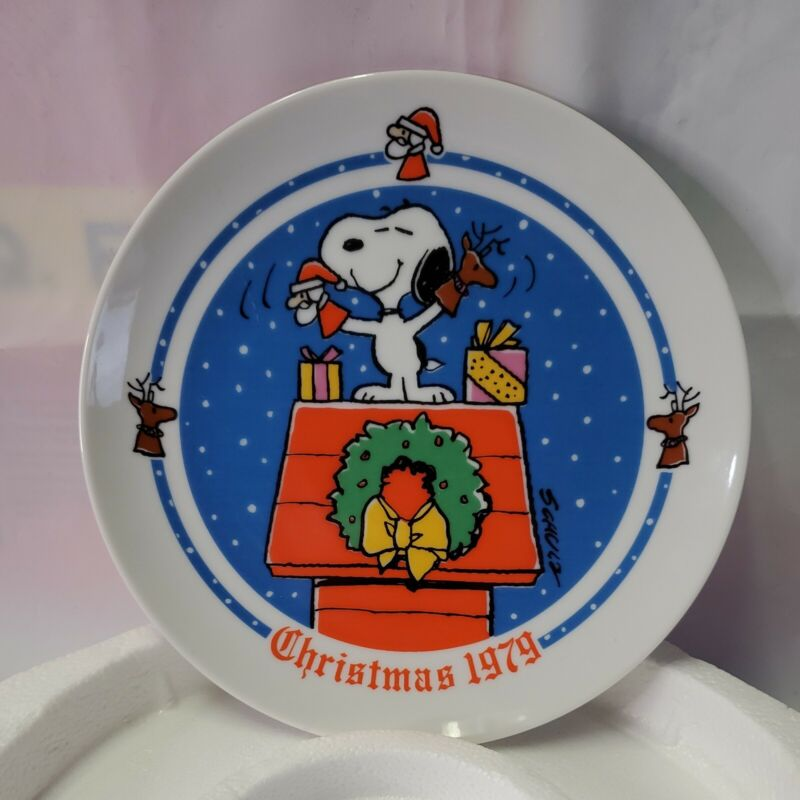Vintage Peanuts Snoopy Christmas 1979 Charles Schulz Porcelain Plate 10927/15000