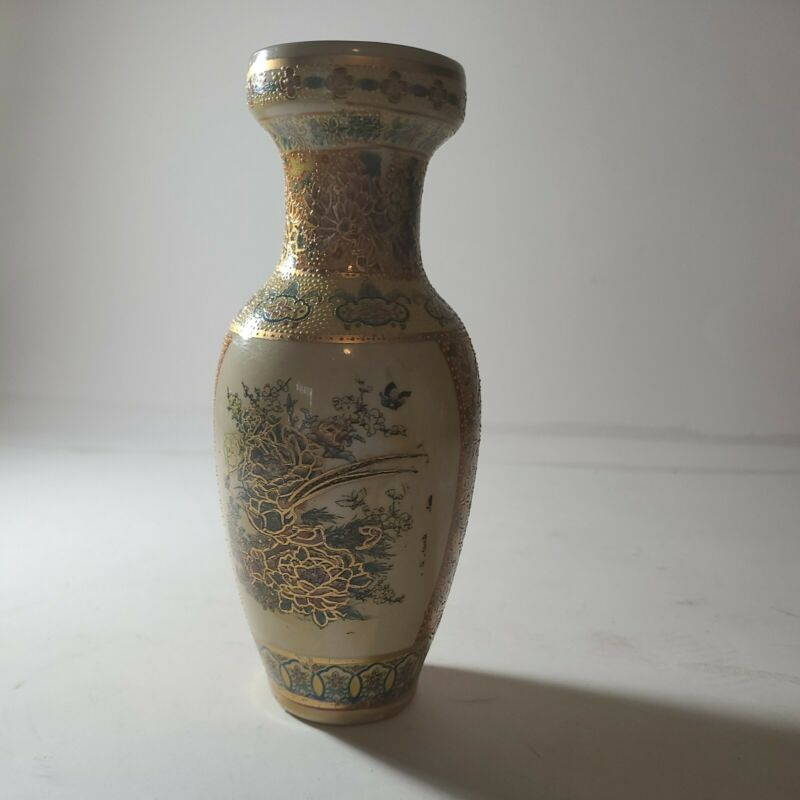 Vintage Vase Floral Texured Unbranded 8 Inches Tall