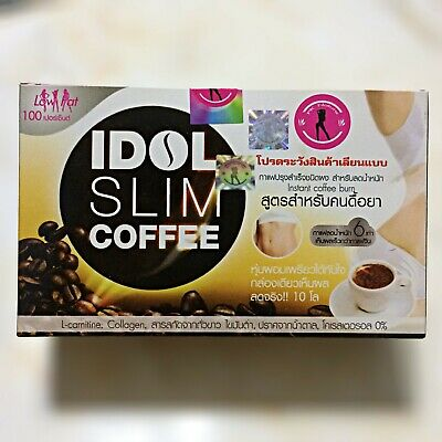 2 Box Idol Slim Coffee Weight Fat Burn Drink Fruit Block Diet Loss Fit Lose Body