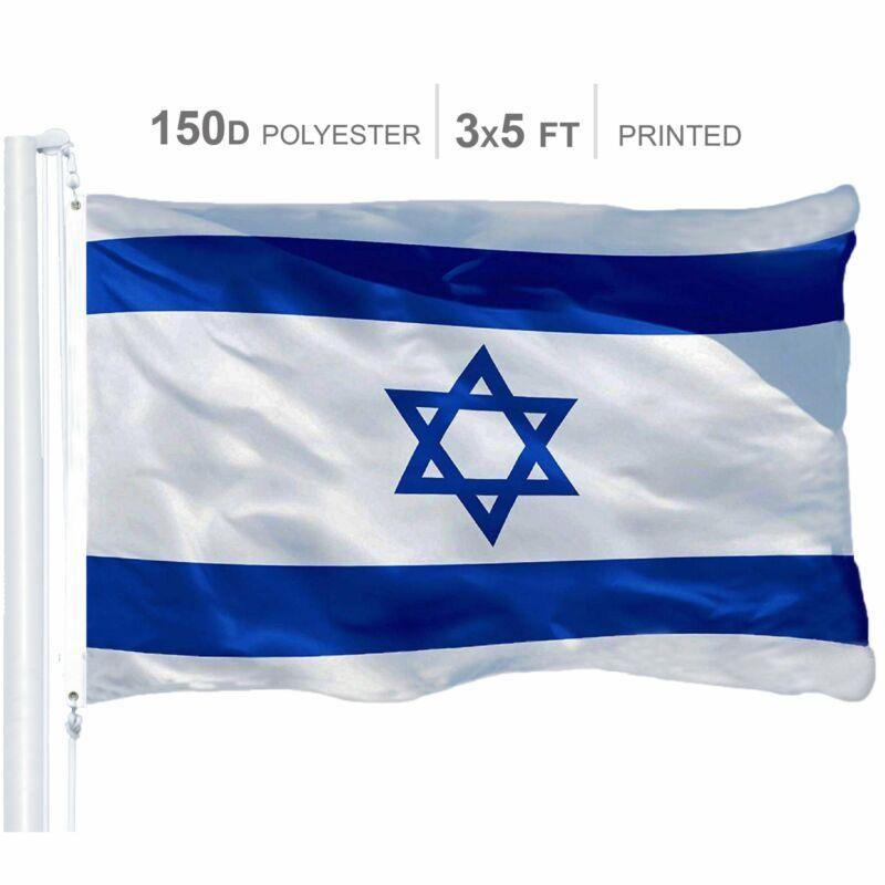 Israel (Israeli) Flag 150D Printed Polyester 3x5 Ft