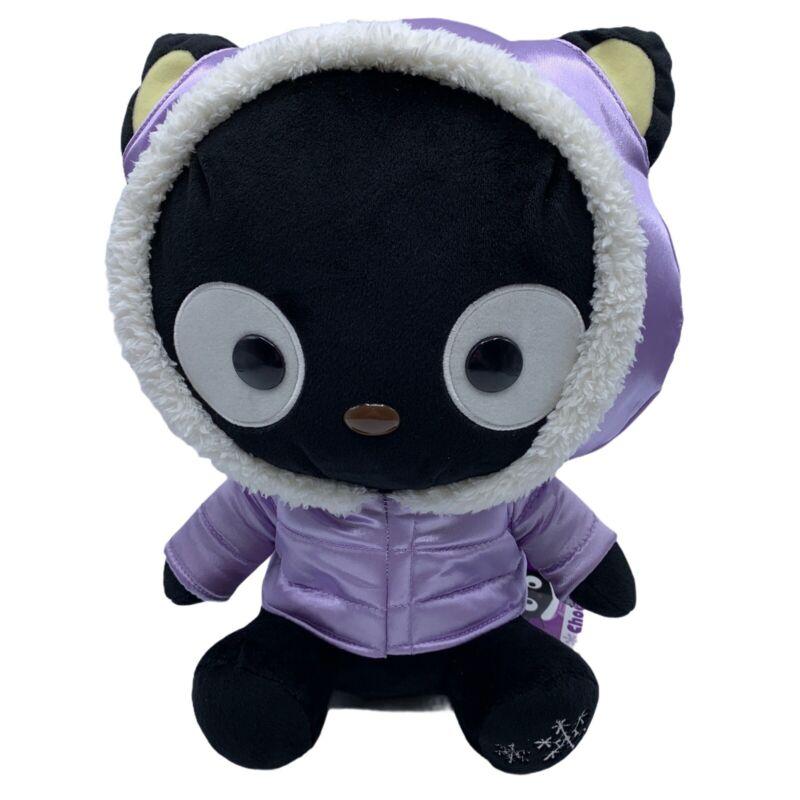 "Sanrio Fiesta Chococat 12"" Plush Down Jacket Cat Stuffed Toy 2012 With Tags Rare"