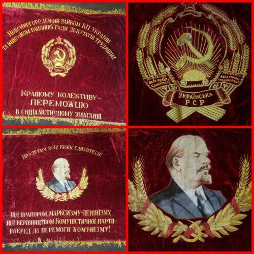 Russian Soviet Lenin USSR Coat of Arms flag banner Novomirgorod