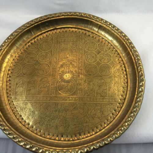RARE Large Antique Armenian Brass Kings & Figures Tray
