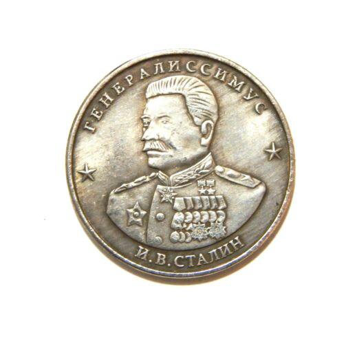 10 CHERVONETZES 1945***STALIN***SOVIET UNION***USSR***EXONUMIA SILVERED COIN
