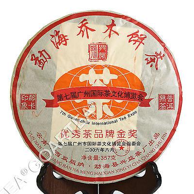 2006 Yr 357g Gold Award Yunnan MengHai Arbor Tree Pu'er Puer puerh Tea Ripe Cake Gold Pur Tee