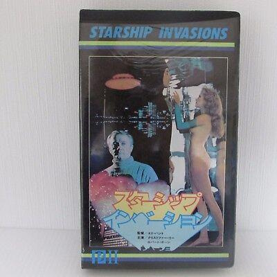 STARSHIP INVASION 1977 CHRISTOPHER LEE- Japanese original Vintage Beta RARE