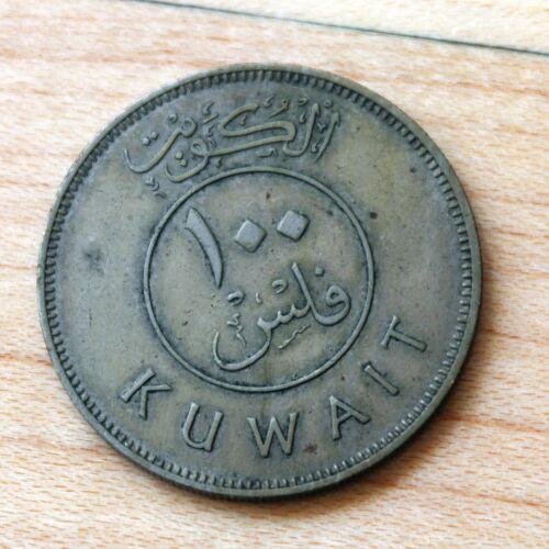 1962 Kuwait 100 Fils