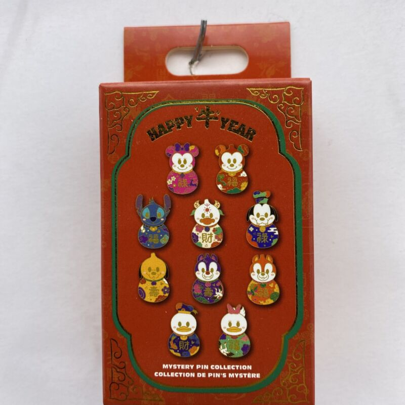 Disney Parks Pin Chinese New Year Dolls Unopened 2021 Mystery Box 2 Pins