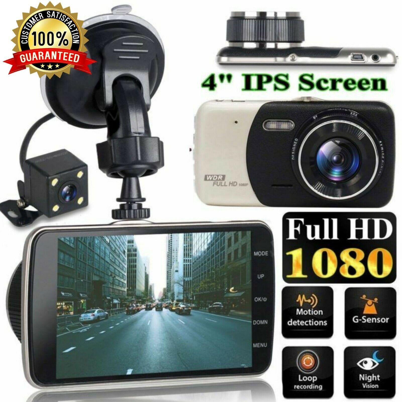 2 channel dash cam 1080p 4 hd