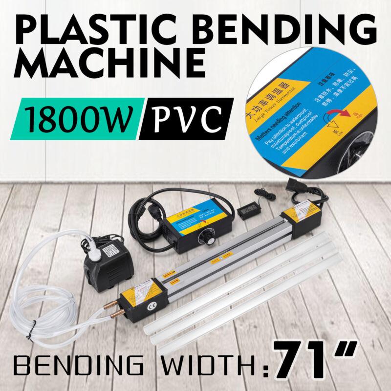 "71"" 1800mm Manual PVC Acrylic Bending Machine Heater Heating Bender Plexiglass"