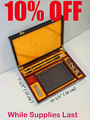 Calligraphy Supplies (Your Chinese Composition Tools & Supplies/Calligraphy Tool Set Gift Box)