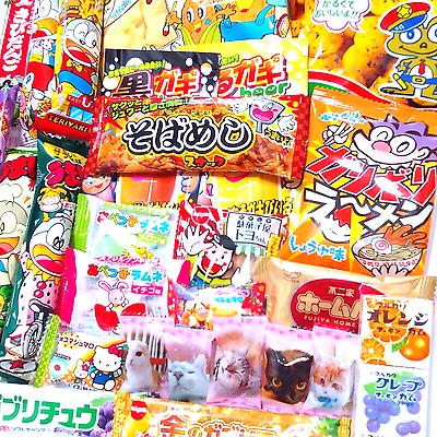 30packs Japanese Candy Set Snacks Candies Pie Marshmallows Gummy etc. Yaokin