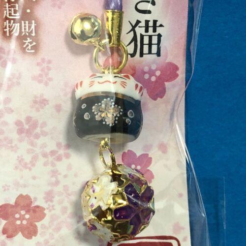 Key Chain Strap Cute Maneki Neko Lucky Money Fortune Cat with Bell Black