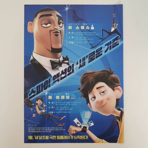 Spies in Disguise Korean Movie Poster Flyer A4 Promo Ad Will Smith Tom Holland