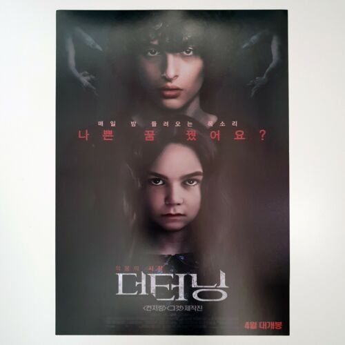 The Turning 2020 A4 Korean Movie Flyer Mini Posters Ads Wall Art Finn Wolfhard
