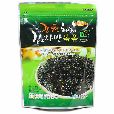 KOREAN Roasted  Laver Seaweed Flakes, 4 PACKS For Rice Ball, Nori, Snack