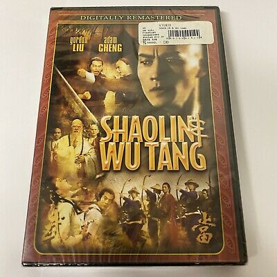Shaolin & Wu Tang DVD Vintage Kung Fu Adam Cheng Gordon Liu 1981 Brand New