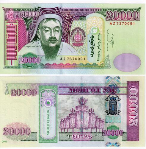 Mongolia 20000 Tugrik Hybrid Polymar Banknote