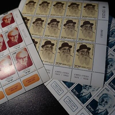 Feuille Sheet Israel Sello N º 816/818 x15 Personalidades 1982 Neuf Luxe Mnh