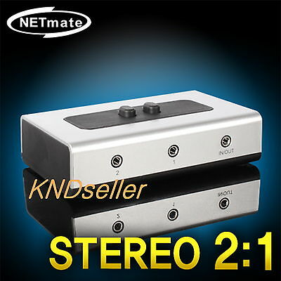 2 PORT 3.5mm High Quality STEREO Manual Switch Box AUX Audio Speaker selector