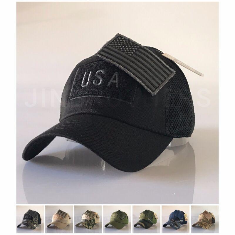 Operator Tactical Hat Mesh Snapback Baseball Cap w// Detachable USA American Flag