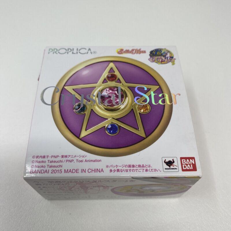 Pretty Guardian Sailor Moon PROPLICA Crystal Star Bandai Spirits Japan