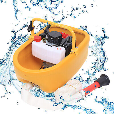 1.5 High Pressure Water Transfer Pump Suction Powered 2 Stroke Variable Nozzle