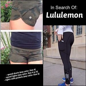 In Search Of...  LULULEMON