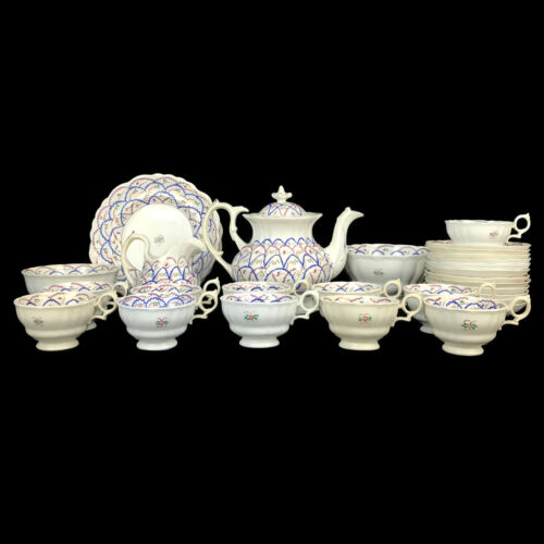Antique 1820-1840 Staffordshire Pink Lustre Lustreware Tea Set Service 32 Pcs