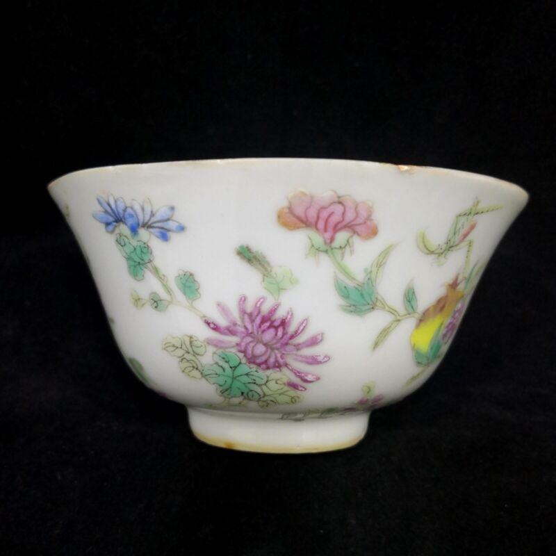 Qing Dynasty Longevity Familie-Rose porcelain Chinese Small Bowl 清代多寿粉彩花卉小碗
