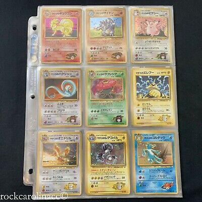 Pokemon JAPANESE GYM HEROES COMPLETE SET (NM/M) Rocket's Moltres for sale  Shipping to Nigeria